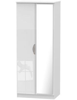 Camden High Gloss White Tall 2 Door 2 Drawer Wardrobe